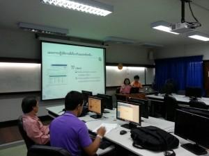ประชุมเชิงปฏิบัติการพัฒนาศักยภาพบุคลากรด้านทักษะการนำเข้าข้อมูลตามระบบสารสนเทศด้านการเรียนการสอน ครั้งที่ 4 รุ่นที่ 3
