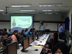 การอบรมระบบจัดการแผนยุทธศาสตร์ และแผนปฏิบัติการประจำปี รุ่นที่ 1 ณ วสส.ชลบุรี