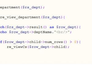 Recursive กับโครงสร้างหน่วยงานในระบบบุคลากร ตอนที่ 2 การแสดงผลข้อมูลแบบวนซ้ำ